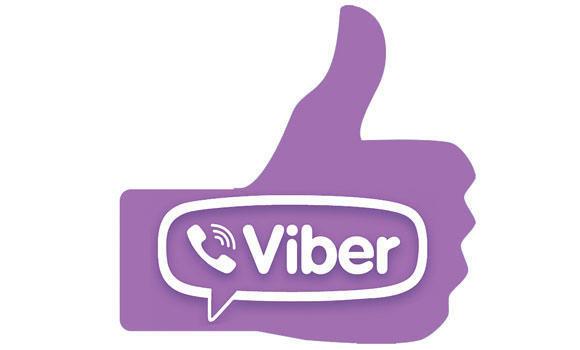 viber uae