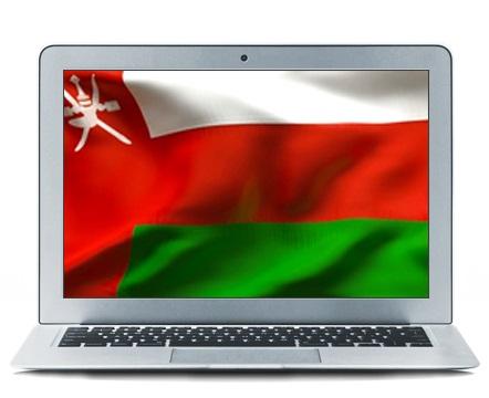 Oman-VPN